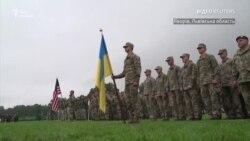 В Україні розпочалися військові навчання «Репід Трайдент» (відео)