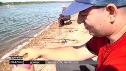 Особливості донбаської риболовлі (відео)