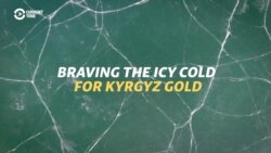Braving The Icy Cold For Kyrgyz Gold