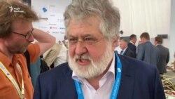 Коломойський про борг «Укренерго»