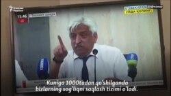 Штаб по борьбе с COVID-19: в Узбекистане не осталось мест в больницах для коронавирусных больных