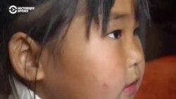 Азия 360°: село мигрантов