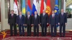 Ավարտվեց ԵՏՄ-ի մասին պայմանագրին Հայաստանի միանալու գործընթացը