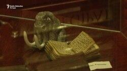 Beogradski muzej knjiga iz celog sveta