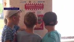 Війна на Донбасі. Небезпечний навчальний рік