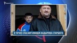 Видеоновости Кавказа 21 марта