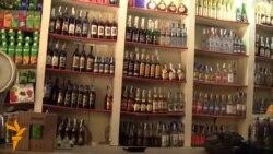 продажа алкогольной продукции сократилась