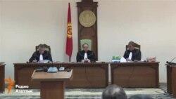 Процесс по делу Аскарова в Верховном суде