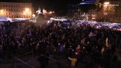 На Софіївській площі розпочалося святкування Нового року