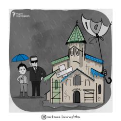Georgia -- Illustration