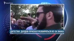 Видеоновости Кавказа 11 июня