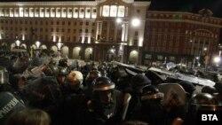 Протестът на 2 септември 2020, на който се стигна до сблъсъци между протестиращи и полиция