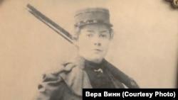 Вера Павловна Красовская
