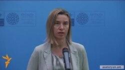 ՆԱՏՕ-ն և ԵՄ-ն մտադիր են ընդլայնել համագործակցությունը