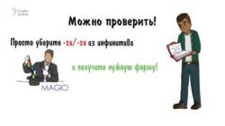 Неопределённое будущее время в татарском