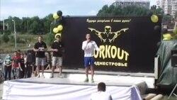 В Бендерах состоялся фестиваль Воркаута