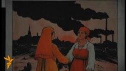 Казанда совет көнчыгышы плакатлары күргәзмәсе ачылды