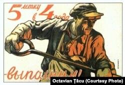 Afiș propagandistic sovietic: Cincinalul în patru ani