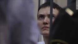Виступ Надії Савченко в Басманному суді Москви