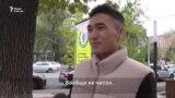 Читаете ли вы книги о Назарбаеве? Ответы алматинцев