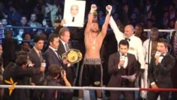 'Boxing For Peace' In Kabul