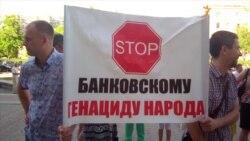 У Дніпропетровську вимагали пільг для валютних позичальників і «кредитних канікулів» для бійців АТО