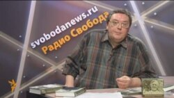 557 бесед о. Александра Шмемана по Свободе