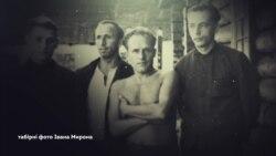 Реабілітація: повернення доброго імені борцям за Незалежність України