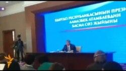 Атамбаев: Сирия кеткендердин кайтпаганы жакшы