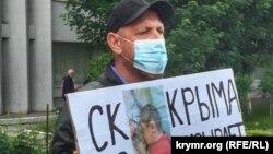 Дмитрий Формалев под зданием управления российского Следкома в Симферополе, иллюстрационное фото