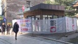 Sarajevski skupocjeni kiosk