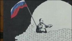 Дизайнеры из России вдохновляются образом Владимира Путина