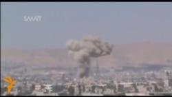 ABŞ İslam Dövləti yaraqlılarının Suriyadakı mövqelərini bombalayıb