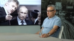 Взрослые детки Путиных-Песковых