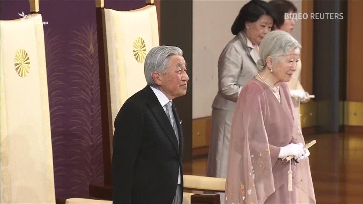 Императорская чета Японии отпраздновал бриллиантовый юбилей свадьбы накануне отречения – видео