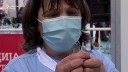 Зошто некои се плашат од вакцината против ковид-19?