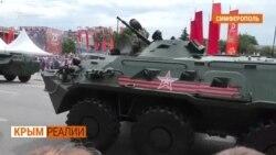 Награды участникам войны дают, а деньги не платят | Крым.Реалии ТВ (видео)