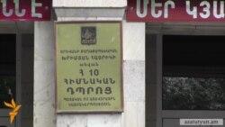 Կառավարությունը հայկական դպրոցում տարածք է տրամադրել ռուսական մասնավոր դպրոցին