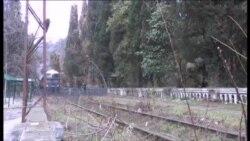 Абхазский транзит