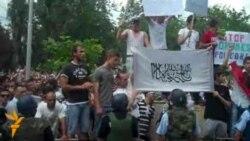 Novi protest protiv akcije 'Monstrum'