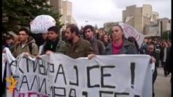 Студентите маршираа против екстерното