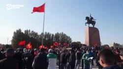 Кто вошел в координационный совет Кыргызстана