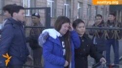 Взрыв в колледже в Алматы