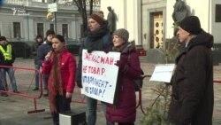 Правозахисники мітингували під Радою за «свіжого» омбудсмана (відео)
