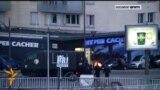 Француз полициясы дүкенді шабуылмен алды