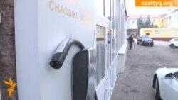 Презентация зарядной станции для электромобилей