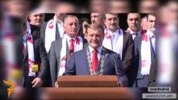 «Էրեբունի Երևան» տոնակատարությունը կկայանա