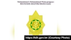 «Türkmenistanyň Watan goragçysy» diýen hormatly adyň döşe dakylýan nyşany