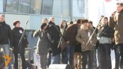 Митинг на Новом Арбате: Митрохин и Явлинский