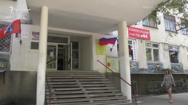 День «выборов» в Севастополе (видео)